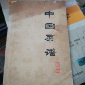 中国菜谱湖南