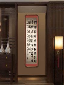 常州著名书法篆刻家蒋寿元