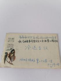毛主席诗词  钉孔有损  50件以内商品收取一次运费。