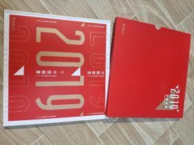 中国邮票2019