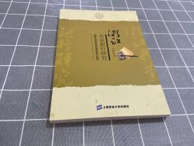 浙江兴业银行研究