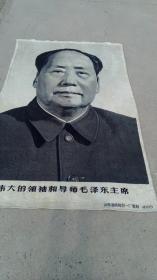 大型棉织挂毯【毛主席正面像】,双耳像,高约2米2,山东淄博丝织一厂