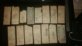 中华邮政挂号函件单15件(本品不议价)