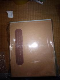 大观中国书画珍品之夜2014嘉德拍卖会