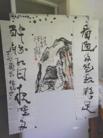 著名书画家  程风子  山水画中堂+大对联,山水(65x53),对联(136x34x2)