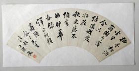 清代杨俊书法扇片