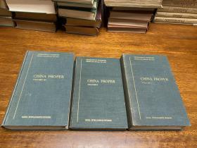 China Proper  1944-1945 三卷全    含当时的一张地图。