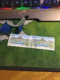 中法建交五十周年,邮票中国,一套,20200717
