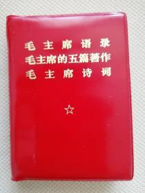 三合一小红书