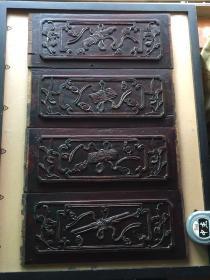 《特价》文房系列木雕,清代《琴棋书画》一套四片
