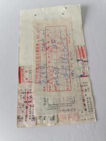 五分车票  50件以内商品收取一次运费。