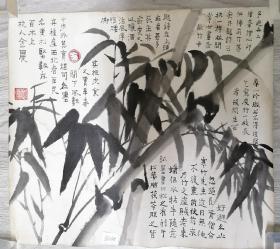 老国画,竹子,40X36,保证手绘。