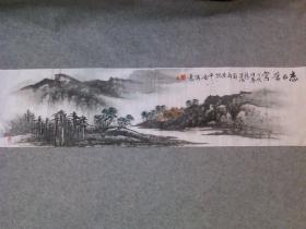 国画山水画横幅 志在苍穹 原稿手绘真迹