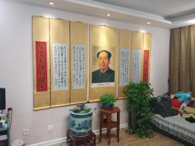毛主席画像织锦画七条屏 毛泽东诗词中堂挂画