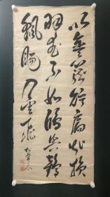 日本回流字画 软片   3946