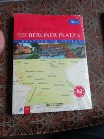 柏林广场4(新版)