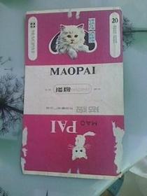 烟标:猫牌