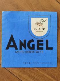 小天使广告绘画设计原稿彩色画稿