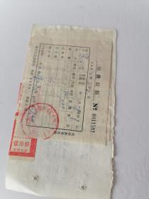 江源车票  50件以内商品收取一次运费。