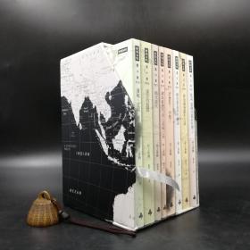 台湾时报版 村上春树著,赖明珠、张致斌译《村上春树旅行散文典藏套书》(套装8册,附赠全新典藏书衣及书盒)