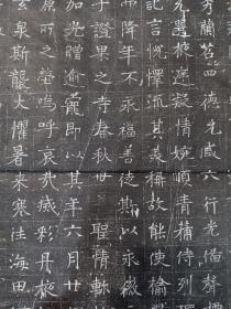 【唐代】辛氏拓片 原石原拓 内容完整 字迹清晰 拓工精湛  书法精美