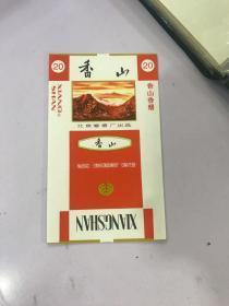 烟标-香山牌香烟(3)(三无标)