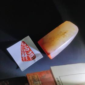 高山冻寿山石【居有竹】苏东坡,不可居无竹,无竹使人俗,,,,,