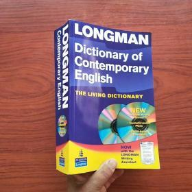 Longman Dictionary of Contemporary English:Update Paper and CD-ROM