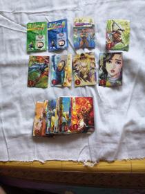 天龙八部无敌卡1——60,另加两张能量卡,一张机会卡。共63张。