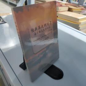 经典英文枕边书每天读点美剧对白