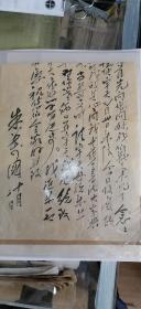 原上海警备区副司令员朱万国大校毛笔信札一通1页