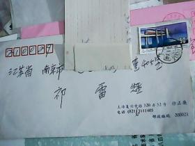 徐正濂【信札 附有篆刻12张】 上海市书法家协会副主席【有原封】O3*