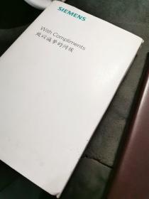 西門子牛皮筆記本