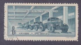 【中國精品郵品保真     新中國老紀特郵票 紀40汽車 2-2舊 】