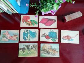 1950年代幼稚園老師教學用卡片8張 純彩繪