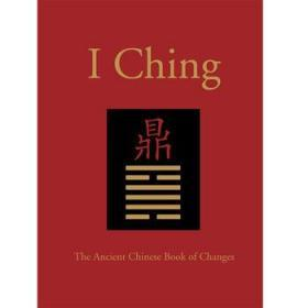 易经(中英双语版)英文原版 Chinese Bound: I Ching 中国哲学