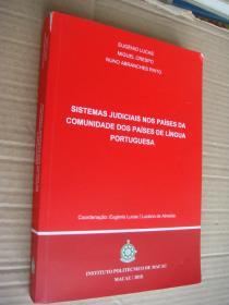 Sistemas judiciais nos paises da comunidade dos paises de lingua portuguesa 葡萄牙语  原版 16开