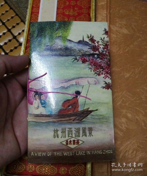杭州西湖风景  香木书签  10枚全