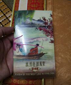 杭州西湖風景  香木書簽  10枚全