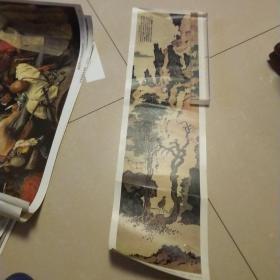 畫片,原濟 山水圖,4開長條