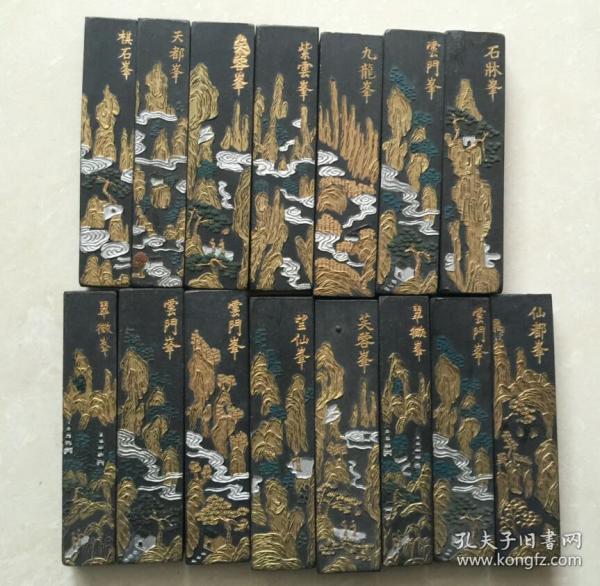 收到徽州【黃山風景圖】墨塊一些