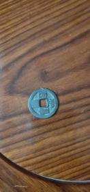 698宣和通宝小平大样,26.8-1.9MM重5.1克出普品