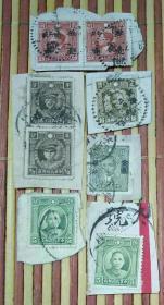 民國舊票剪片6件(上貼有郵票8枚)