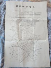 日本侵略者發行的《長春市街地圖》