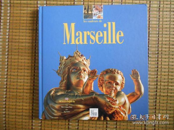 外文画册 Les couleurs  de  Marseille (马赛)