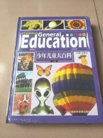 迪士尼儿童百科全书1-8