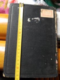 民國20年 1931年 應用心理學 館藏書 何林華 蒲分白著 莊澤宣譯述 商務印書館發行