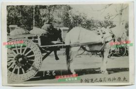 民国山西老照片,太原油酒商店之运输车老照片,泛银