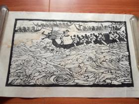 黑白木刻版画原作:六月六