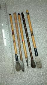 日本毛筆,老毛筆5支,文林堂……鼬毫……。品相如圖。有鋒有尖(看圖說話,已拍照清晰)。